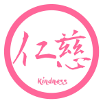 Kindness Kanji in Kamon Family Crest